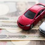 普通車の維持費