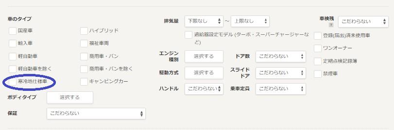 ka-sensa-yukiguni06
