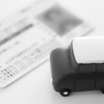 運転免許の失効
