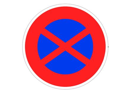 駐停車禁止標識