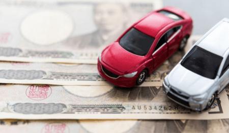 支払う自動車税