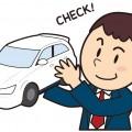 中古車のキズを完全に確認する方法とキズを修理する際の注意点