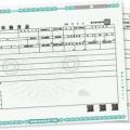 車検証の再発行手続き – 費用・時間・理由書の書き方まで全て網羅