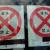 運転禁止標章
