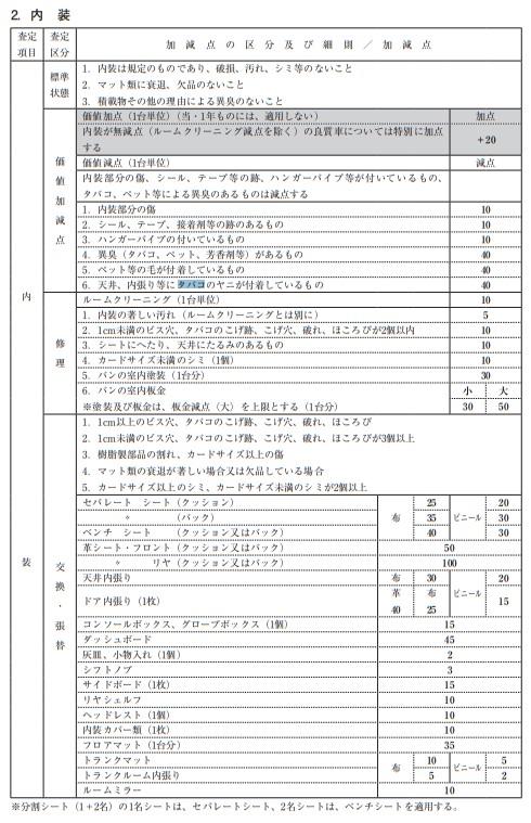 tabakonoyami01