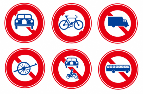 様々な通行禁止の標識