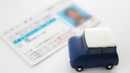 免許証不携帯