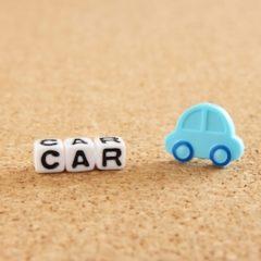 車両を売却した時の仕訳【法人の場合・個人事業主の場合共に解説】