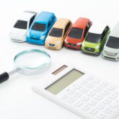 8ナンバーの維持費(税金・車検など)は安い?取得方法・条件も解説!