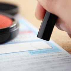 新車購入時の必要書類と発注から納車までの流れ