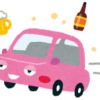 どれくらいの量のビールを飲むと飲酒運転の基準0.15mgを超えるか?