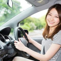 ゴールド・ブルー・グリーン!免許の色で自動車保険料は変わる!?