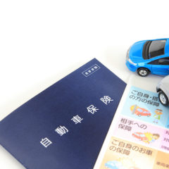 加害者が自動車保険未加入の場合、被害者は自分の保険を使うしか無いのか【任意保険・自賠責保険両方の観点から】