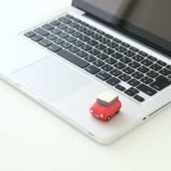 ネットで自動車保険に加入