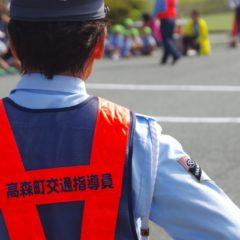交通指導員の仕事内容や年収・報酬