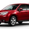 スバル フォレスターの買取価格予想~SUVの中で実用性はトップクラス!