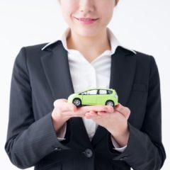 レンタカー事業者になる方法・開業するまでの道のり