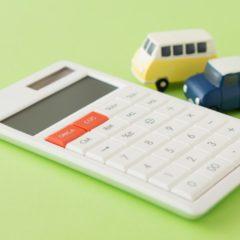 減価償却費の計算に必須!車の耐用年数一覧表と減価償却率表