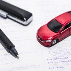 遠方(県外)の中古車を購入した場合の車両の引取方法・費用・注意点まとめ
