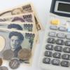 自動車重量税の金額・早見表【平成29年改正のエコカー減税反映済】