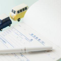 車のリサイクル預託金関連の仕訳と使用する勘定科目まとめ